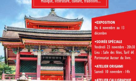 Spécial «JAPON» à la médiathèque